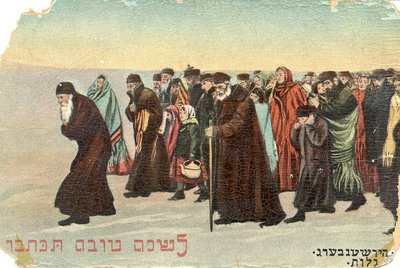 A História dos Anussim